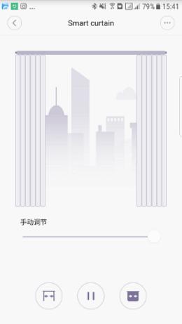 Открытое положение автоматических штор Xiaomi
