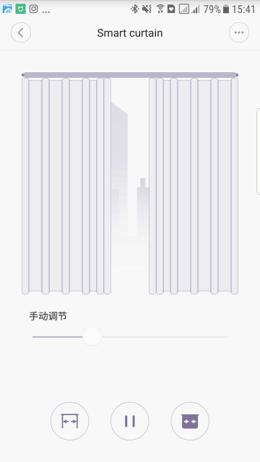 Любимое положение автоматических штор Xiaomi