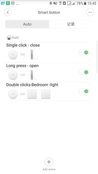 Применение сценариев для умных штор Xiaomi
